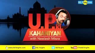 UP Ki Kahaniyan With Neelesh Mishra   KAMPAT WALI KAK I 6TH JUNE