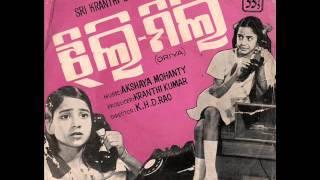 S.Janaki sings ''Ki Sobha Keli Kunje....'' in Odia Movie ''Jhili-Mili''(1978)
