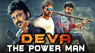 Deva The Power Man (Rikshavodu) Hindi Dubbed Full Movie | Chiranjeevi, Nagma, Soundarya