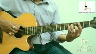 Bela bose guitar lesson (www.tamsguitar.com)