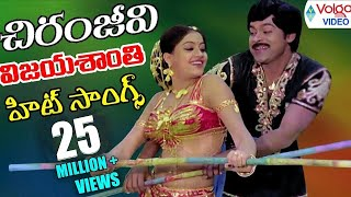 Non Stop Chiranjeevi And Vijayashanti Hit Songs - 2016