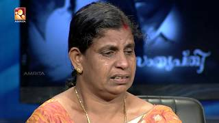 Kathayallithu Jeevitham | Anil Krishna Missing case | Episode 02 | 18th Sep 2017