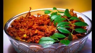 ആര്യനാടൻ സ്റ്റൈൽ സ്പെഷ്യൽ ചിക്കൻ തോരൻ - Aryanadan Chicken Thoran