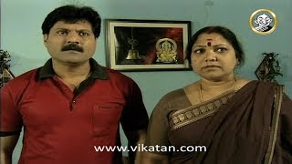 Devatha Episode 248