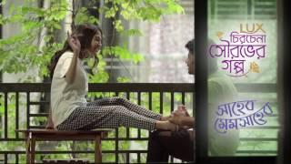 Elomelo Jibon by Elita | Official Song | Shaheb Mem Shaheb