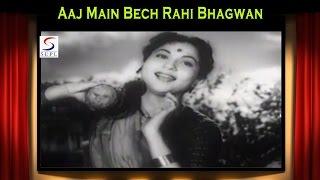 Aaj Main Bech Rahi Bhagwan | Shamshad Begum | Chakradhari @ Nirupa Roy, Trilok Kapoor