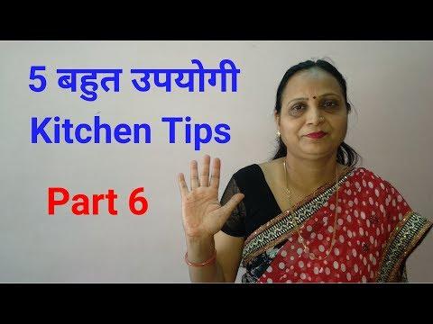 Xxx Mp4 5 Kitchen Tips And Tricks Part 6 3gp Sex