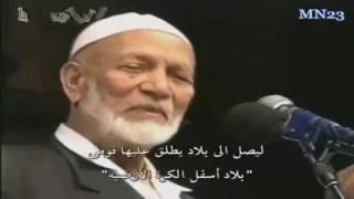 أحمد ديدات أغضب شياطين المسيحيين في محاضرة الجمعة العظيمة .. مترجمة و كاملة