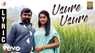 Karuppan - Usure Usure Tamil Lyric Video | Vijay Sethupathi | D. Imman