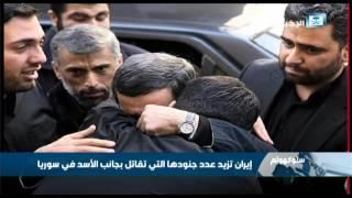 إيران لم تعد تخفي تدخلاتها في سوريا.. ومسؤول إيراني ينفي مقتل 15 من الحرس الثوري