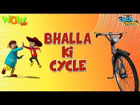Xxx Mp4 Bhalla Ki Cycle Chacha Bhatija Wowkidz 3D Animation Cartoon For Kids As Seen On Hungama TV 3gp Sex