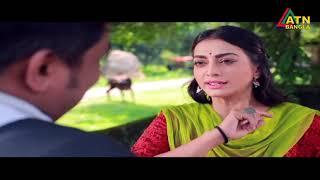 ধারাবাহিক নাটক || নানা রঙের মানুষ || পর্ব-২৭ || Nana Ronger Manush || EP-27 || ATN Tube Program