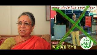 বাংলাদেশ ও ইসলামিক বিশ্বের ভবিষ্যৎ  part 2, সুলতানা কামাল মৃণাল হক, Bangla Talk show, Allah meherban