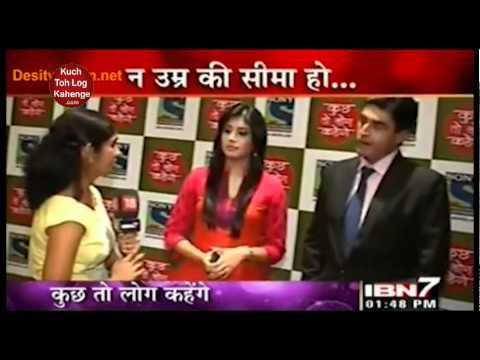 [Interview] Ek Anokhi Prem Kahani [IBN7]
