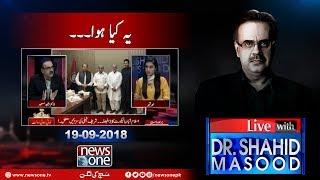 Live with Dr.Shahid Masood | 19-September-2018 | Nawaz Sharif | Maryam Nawaz | Adiala Jail |