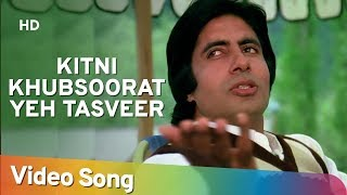 Kitni Khoobsoorat Yeh - Rakhee - Amitabh Bachchan - Bemisal Movie Songs - Vinod Mehra -Kishore Kumar