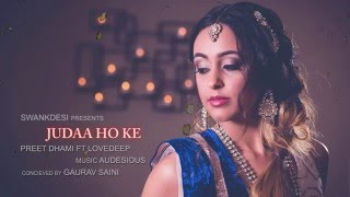 Punjabi Sad Songs | Sad Songs Collection | Broken Heart | Latest Punjabi Songs 2016