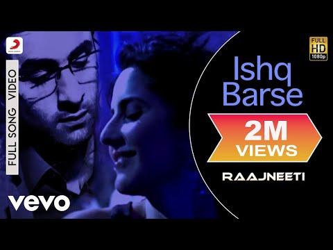 Xxx Mp4 Raajneeti Ranbir Kapoor Katrina Kaif Ishq Barse Video 3gp Sex