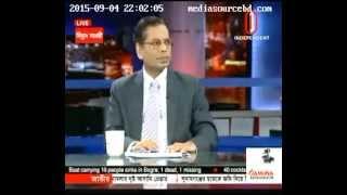 Mustafizur Rahman of CPD on Independent TV Dateline Dhaka 04.09.2015