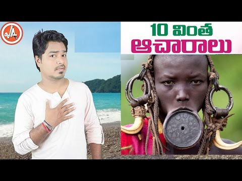 Top 10 Strange Traditions | Telugu with English Subtitles | Vikram Aditya