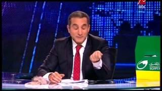 باسم يوسف يسخر من عمرو مصطفي .. يالا يا  عـــــــ مرو