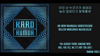 Rumor - K.A.R.D Lyrics [Han,Rom,Eng]