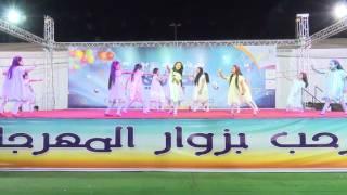 قناة اطفال ومواهب الفضائية برومو مهرجان بلجرشي
