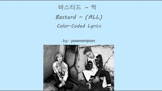 basterd and quot all and quot color coded lyrics han rom