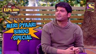 Meri Pyaari Bindu Special - The Kapil Sharma Show