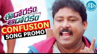 Eedo Rakam Aado Rakam Movie - Confusion Song Promo    Manchu Vishnu    Raj Tharun