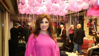 Najwa Karam Birthday Campaign 2016 / حملة الإحتفال بعيد ميلاد نجوى كرم