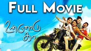 Unnodu Ka Tamil Full Movie