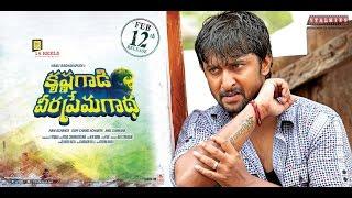 Transformers BGM Copied In Telugu Movies