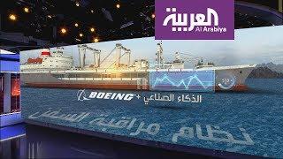السعودية تطلق أول نظام لمراقبة دخول وخروج السفن للموانئ العالمية