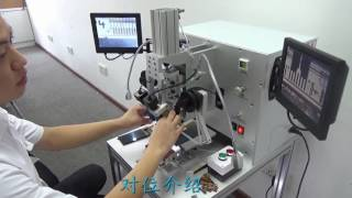 Oh my god!The flex press cable machine can press samsung LCD flex cable
