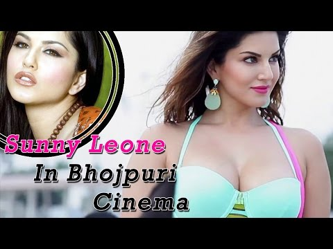 भोजपुरी में सनी लियोनी | Sunny Leone In Bhojpuri Cinema | NAV Bhojpuri