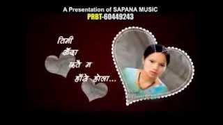 MERO PRAN TIMI by Bishnu Majhi