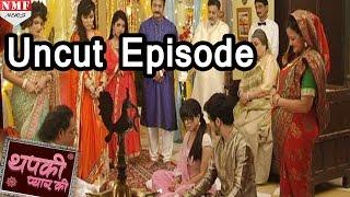 Thapki Pyaar Ki - 2nd November 2016 | Uncut Episode