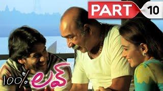 100 percent love    Telugu Full Movie    Naga Chaitanya, Tamannah    Part 10