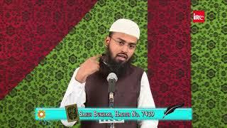 Allah Ke Selected Log Kaun Hoge Jo Sab Se Akhir Me Jahannum Se Nikale Jayenge By Adv. Faiz Syed