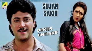 Deker Bhitare   Sujan Sakhi   Bengali Movie Video Song   Abhishek Chatterjee,Rituparna Sengupta