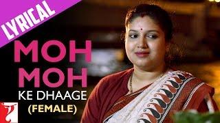 Lyrical: Moh Moh Ke Dhaage (Female) Song with Lyrics | Dum Laga Ke Haisha | Varun Grover