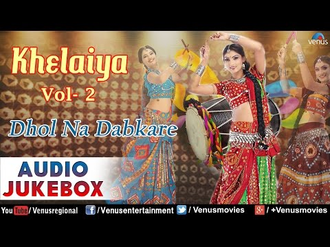 Xxx Mp4 Khelaiya Vol 2 Dhol Na Dabkare Gujarati Folk Songs Audio Jukebox 3gp Sex