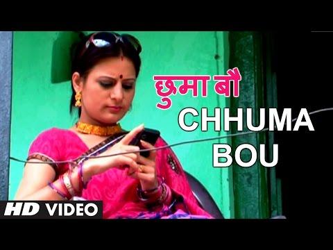 Xxx Mp4 QuotChhuma Bou Lequot Garhwali Video Song 2014 Preet Ki Pachhyan Veeresh Chandra Bharti 3gp Sex