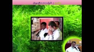 پنج صفت ذاتی محمد  ص  Mohammad Saleh Pordel شیخ محمد صالح پردلl