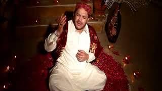 Subah Uth Ke Fajr De Waley low