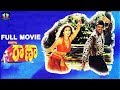 Rana Telugu Full Movie || Balakrishna || Bhagyashree || Telugu Full Screen