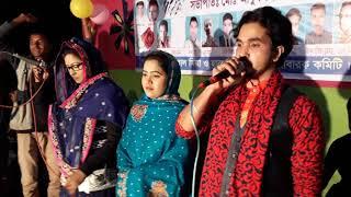 শেষ রাতের গান মুশকিল খুশা,ইকরাম উদ্দিন, হিরা সরকার ও রুনা সরকার new baul song 2018