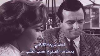 مسلسل ريتشارد كيمبل الجزء الاول الحلقة الاولى 63- 1967 TV
