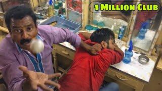 World's Greatest Head Massage (Face Massage) Part 1 - Baba The Cosmic Barber & Puremassage